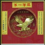 gbird - 複製